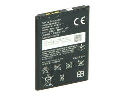 Bateria SONY BA600 Xperia U ST25i Oryginalna