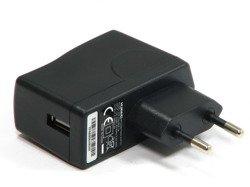 Ładowarka USB HUAWEI Sieciowa LG Nokia Apple Samsung HTC Blackberry Black