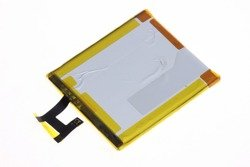 Oryginalna Bateria SONY Xperia Z LIS1502ERPC 2330mAh